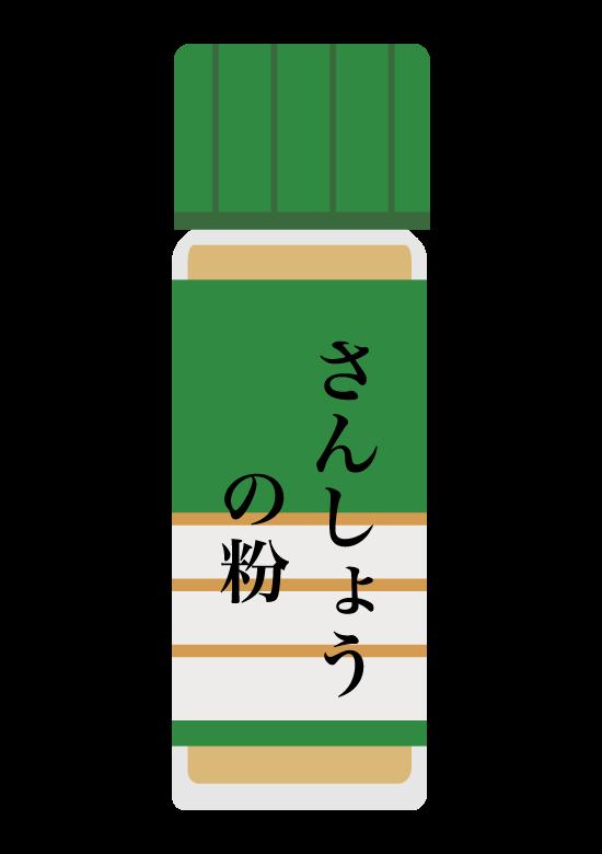 山椒(さんしょう)のイラスト