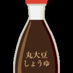 しょう油/醤油のイラスト