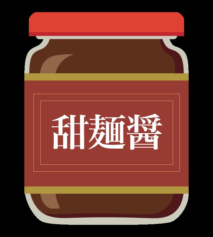 甜麺醤のイラスト
