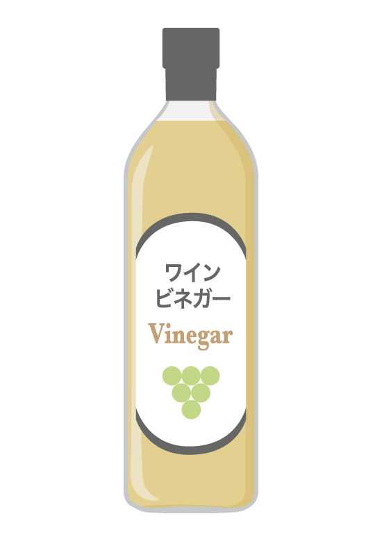 白ワインビネガーのイラスト