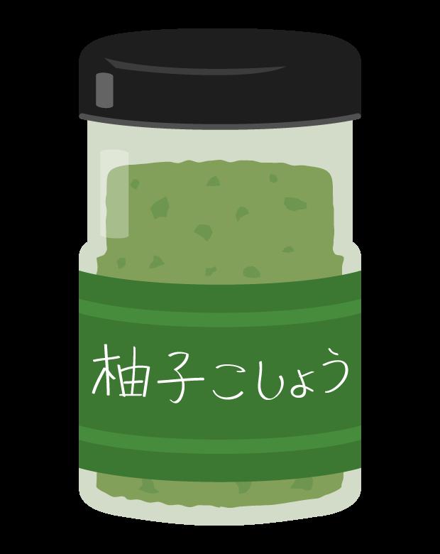 柚子こしょうのイラスト