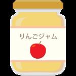 りんごジャムのイラスト