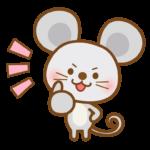 グッド/いいねのポーズをするかわいいネズミさんのイラスト