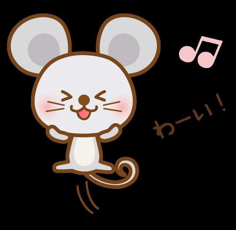 喜んでいるかわいいネズミさんのイラスト