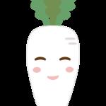 かわいい大根のキャラクターのイラスト