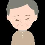 悲しい表情のおじいちゃんのイラスト