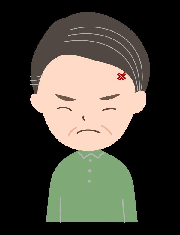 怒った表情のおじいちゃんのイラスト