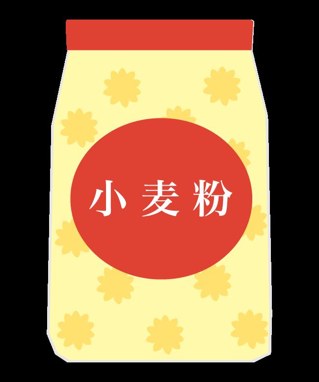 小麦粉のイラスト