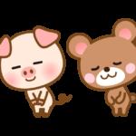 かわいい豚さんとクマさんがお辞儀をしているイラスト