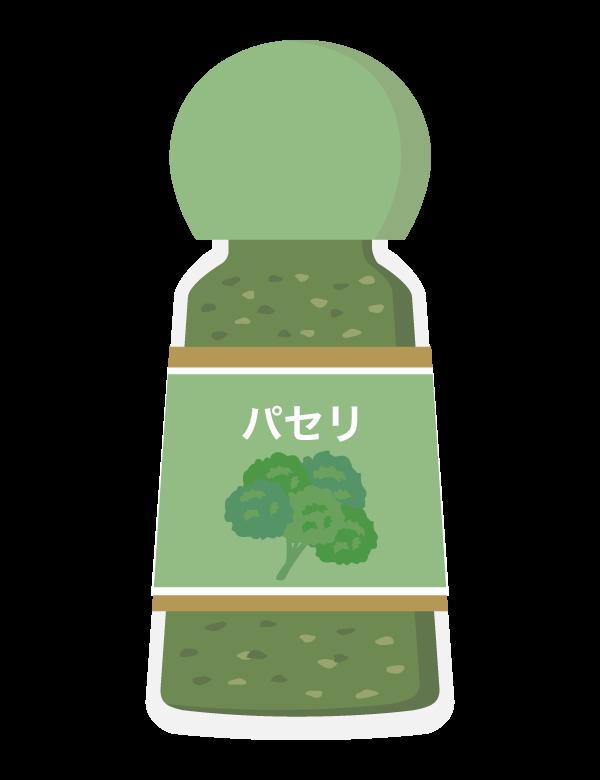 パセリ/調味料のイラスト