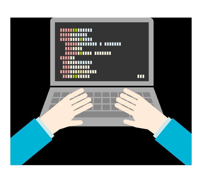 プログラミングのイラスト