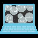 プログラム言語/プログラミングイメージのイラスト