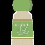 ローズマリー/調味料のイラスト