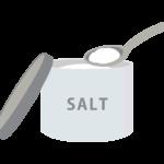 塩/ソルトのイラスト