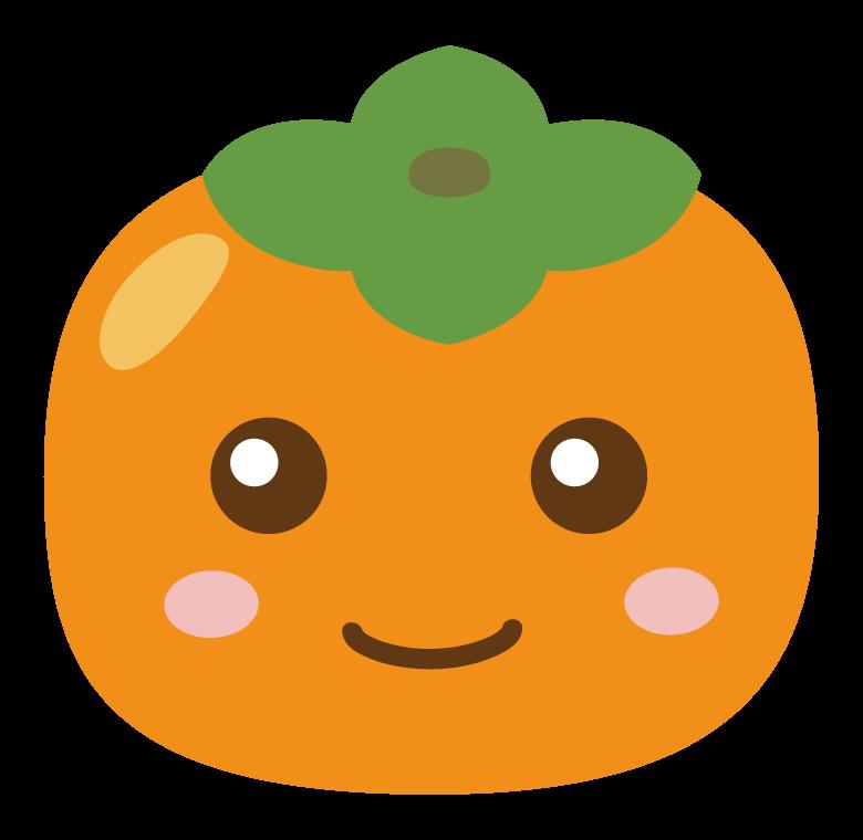 かわいい柿のキャラクターのイラスト