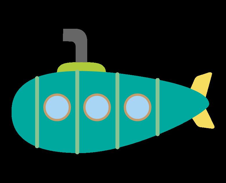 潜水艦のイラスト