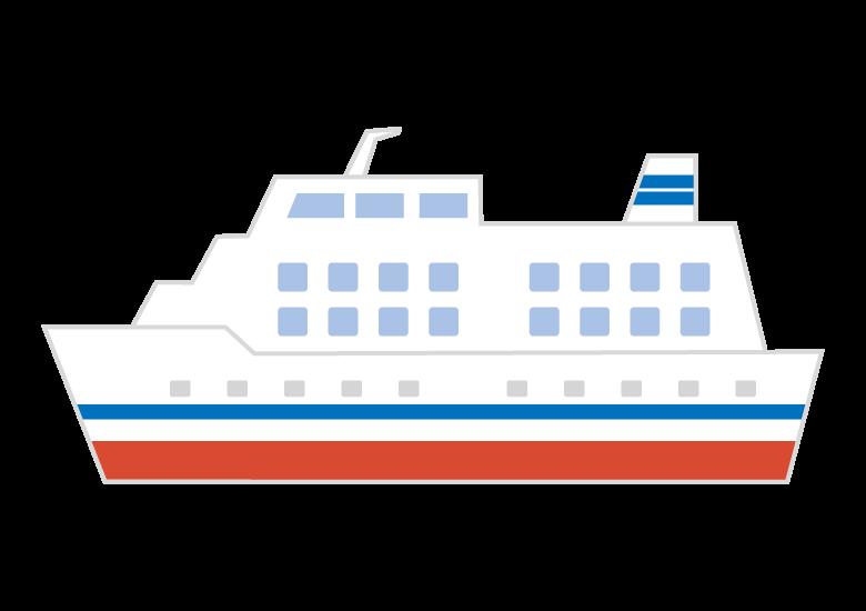 フェリー/客船のイラスト