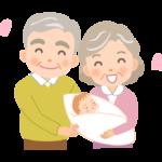 赤ちゃんと笑顔のおじいちゃんとおばあちゃんのイラスト