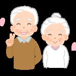 ハートと笑顔のおじいちゃんとおばあちゃんのイラスト
