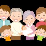 赤ちゃんと笑顔のファミリーのイラスト