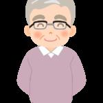 メガネをかけた笑顔のおじいちゃんのイラスト