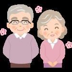 笑顔のおじいちゃんとおばあちゃんのイラスト02