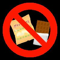 お菓子やスイーツ禁止のイラスト