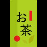 缶の緑茶/お茶のイラスト