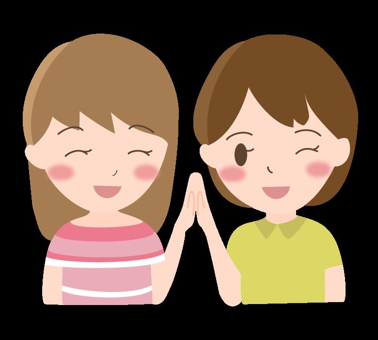 笑顔の女性2人のイラスト