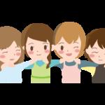 肩を組んでいる4人の女性のイラスト