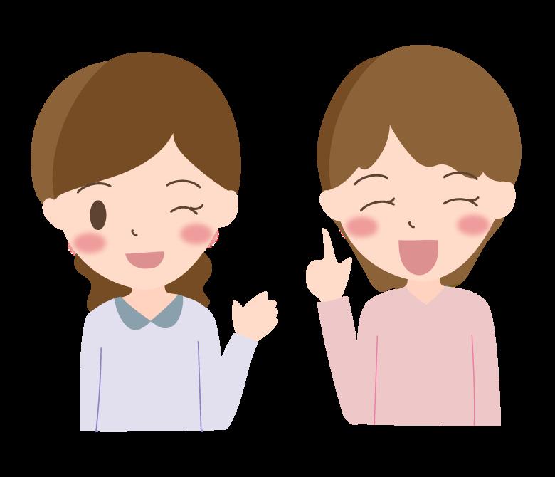 おしゃべりをしている女性2人のイラスト