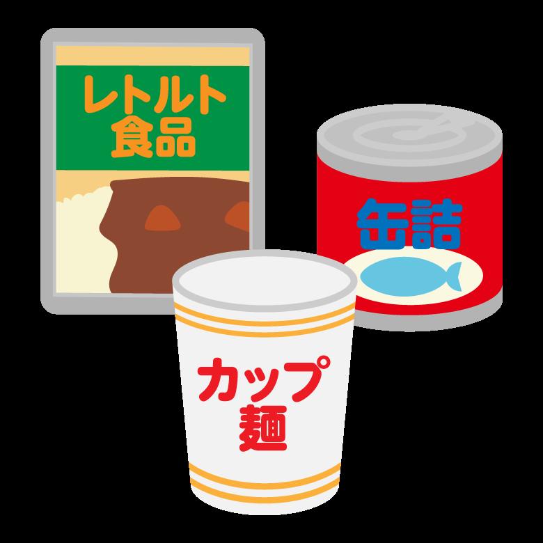 インスタント食品/保存食のイラスト