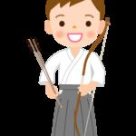 弓道/男の子のイラスト