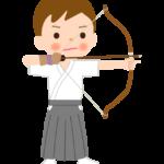 弓道をしている男の子のイラスト