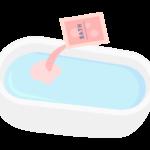 入浴剤とお風呂のイラスト