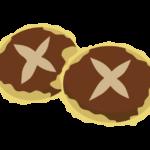 椎茸の天ぷらのイラスト