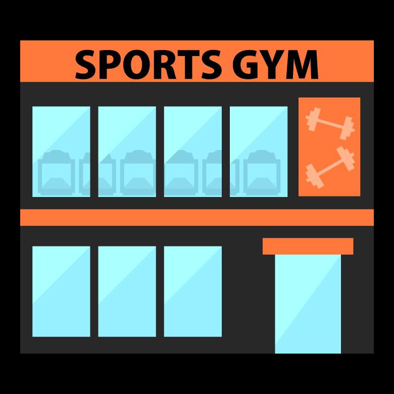 スポーツジムのイラスト