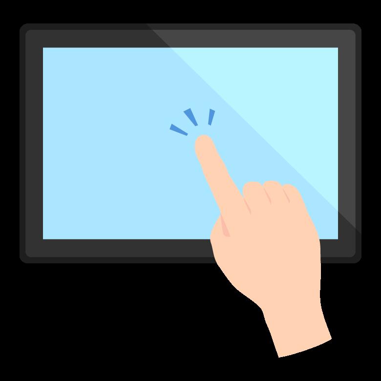 タブレット操作/タップのイラスト