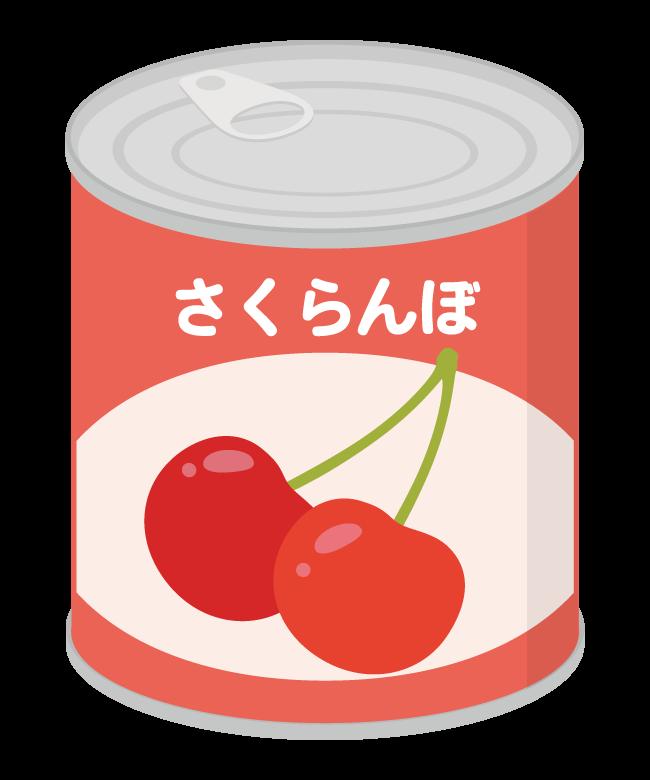 さくらんぼの缶詰のイラスト