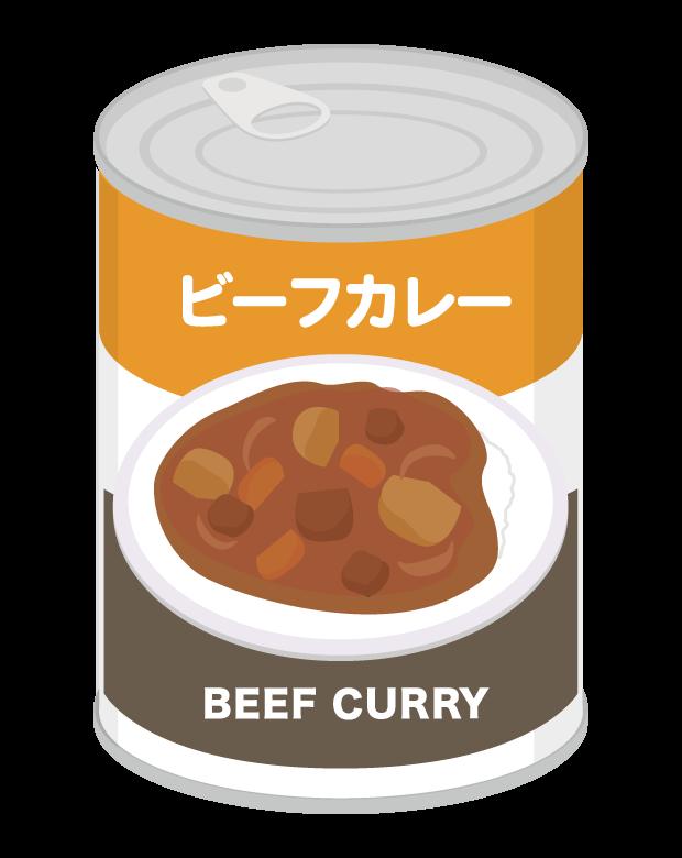 ビーフカレーの缶詰のイラスト