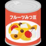 フルーツみつ豆の缶詰のイラスト