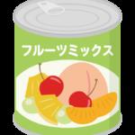 フルーツミックスの缶詰のイラスト