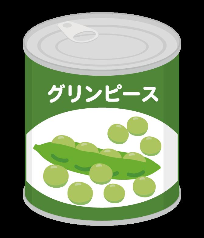 グリンピースの缶詰のイラスト