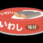 味付きいわしの缶詰のイラスト