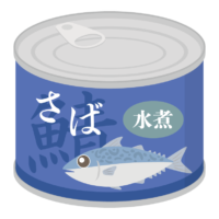 鯖の水煮の缶詰のイラスト