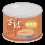 鯖の味噌煮の缶詰のイラスト