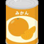 みかんの缶詰のイラスト02