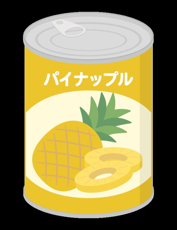パイナップルの缶詰/パイン缶のイラスト