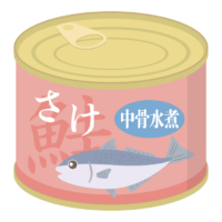 鮭の水煮の缶詰のイラスト