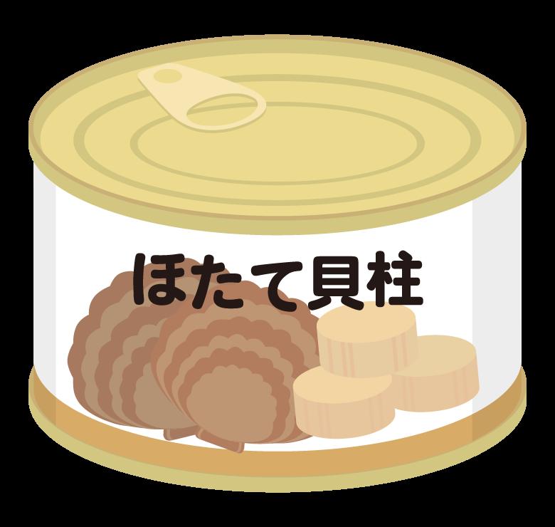 ホタテの貝柱の缶詰のイラスト